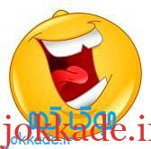 11615503-laughing-out-loud-emoticon