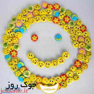 funny_smiley_picture_2